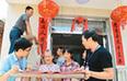 中国减贫 世界称羡