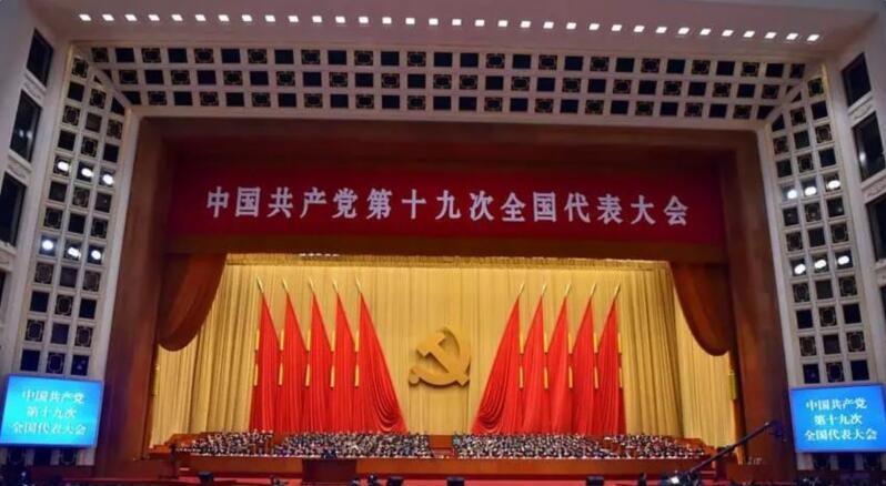 中国将成立组建四大新机构