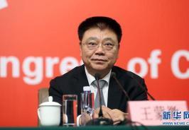 王蒙徽:要坚持房子是用来住的不是用来炒的