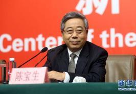 陈宝生:中国已成为世界第三留学目的地国