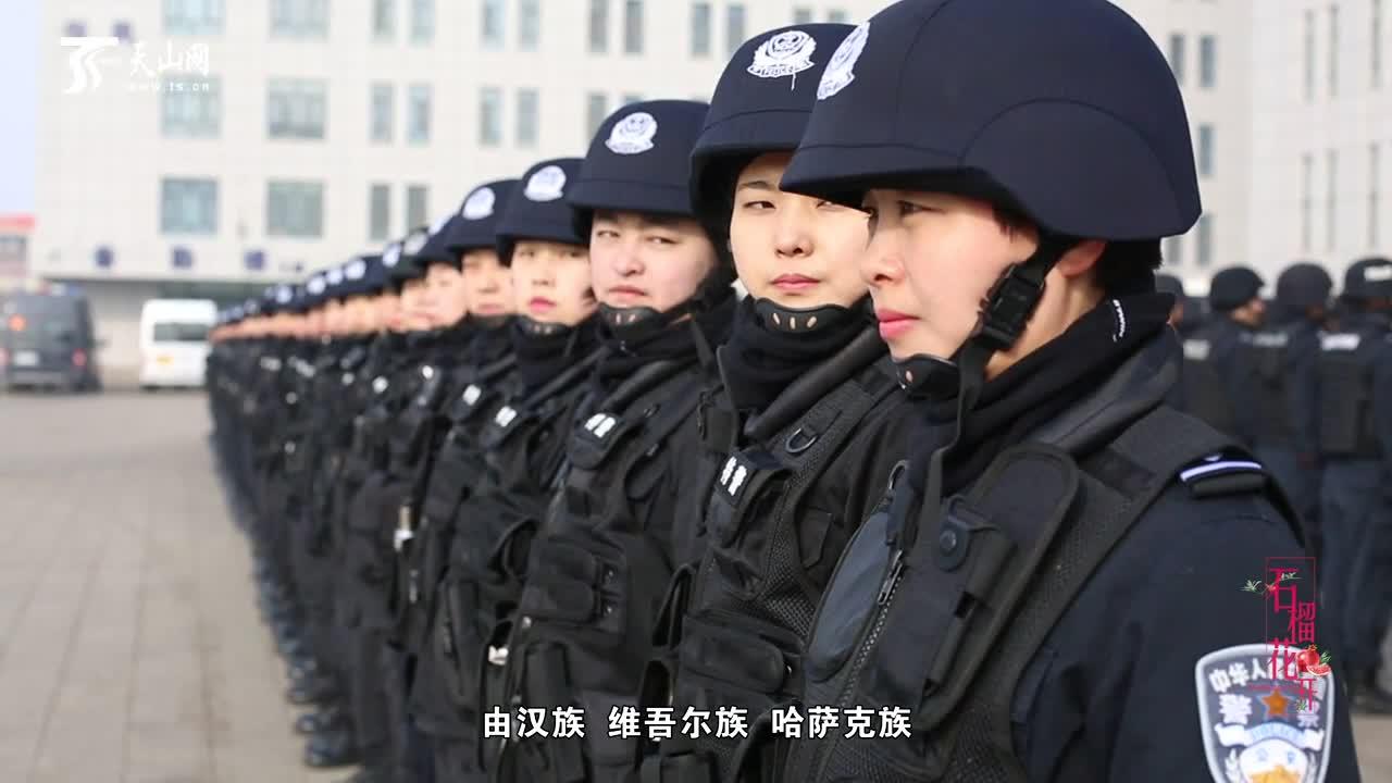 """""""石榴花开"""" 第九期《""""三·八""""妇女节特辑——不爱红装爱武装》"""