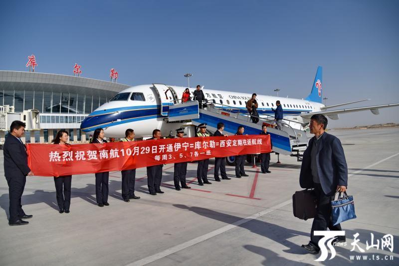 库尔勒机场增加四条航线-新闻中心-天山网
