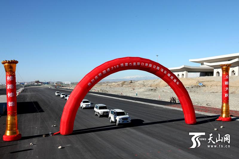 """海上丝绸之路--中国西部""""高速公路国内段全线贯通"""