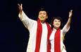 第三届中国歌剧节在南京开幕