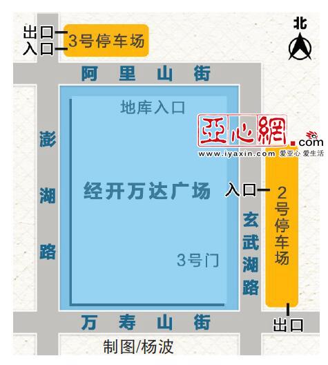 金沙线上赌场:乌鲁木齐经开万达广场新增800个免费停车位(图)