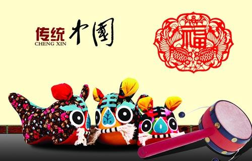 luckjin6008金沙娱乐:优秀传统文化是文化复兴的不竭源泉