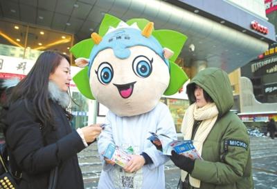 重庆时时彩下载手机版:20万张冬博会门票免费派送