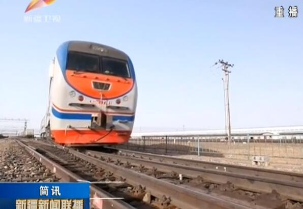 《新疆新闻联播》 20180115