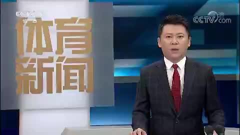 [花滑]中国花样滑冰协会在京成立 申雪出任主席