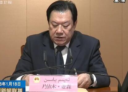 自治区十二届人大常委会第三十四次会议决定 自治区十三届人大一次会议本月22日召开