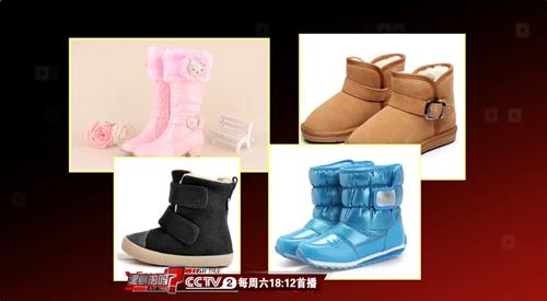 金沙会娱乐城:儿童不宜穿雪地靴?专家:部分设计有缺陷_需谨慎选择