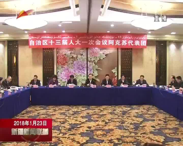 代表委员分组审议讨论政府工作报告