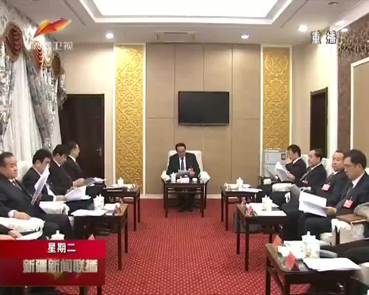 自治区政协十二届一次会议举行主席团常务主席会议第一次会议和主席团第二次会议