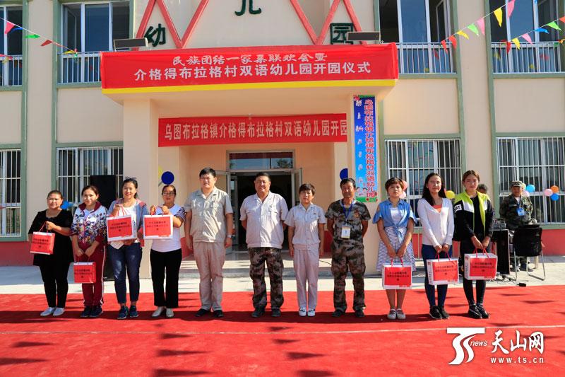 中石油bv1946伟德销售博州分公司为驻村点双语幼儿园捐赠学习用品