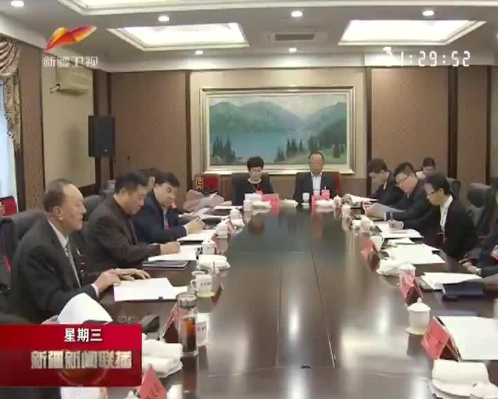 自治区政协十二届一次会议收到733件提案