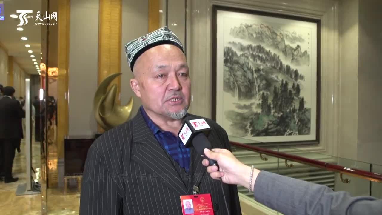 自治区人大代表 卡哈尔·乌斯满:《政府工作报告》反映民情 凝聚民意