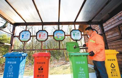 金沙线上娱乐官网:垃圾分类难推广_专家:需要法规约束市民等环节