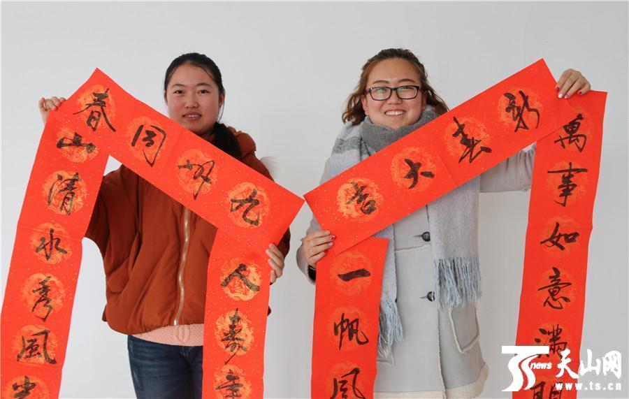 """奇台县开展""""温暖奇台·我的中国梦""""网络文化活动"""