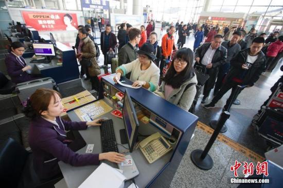 重庆时时彩开奖app:民航局:春节期间将及时发布旅客不文明行为记录