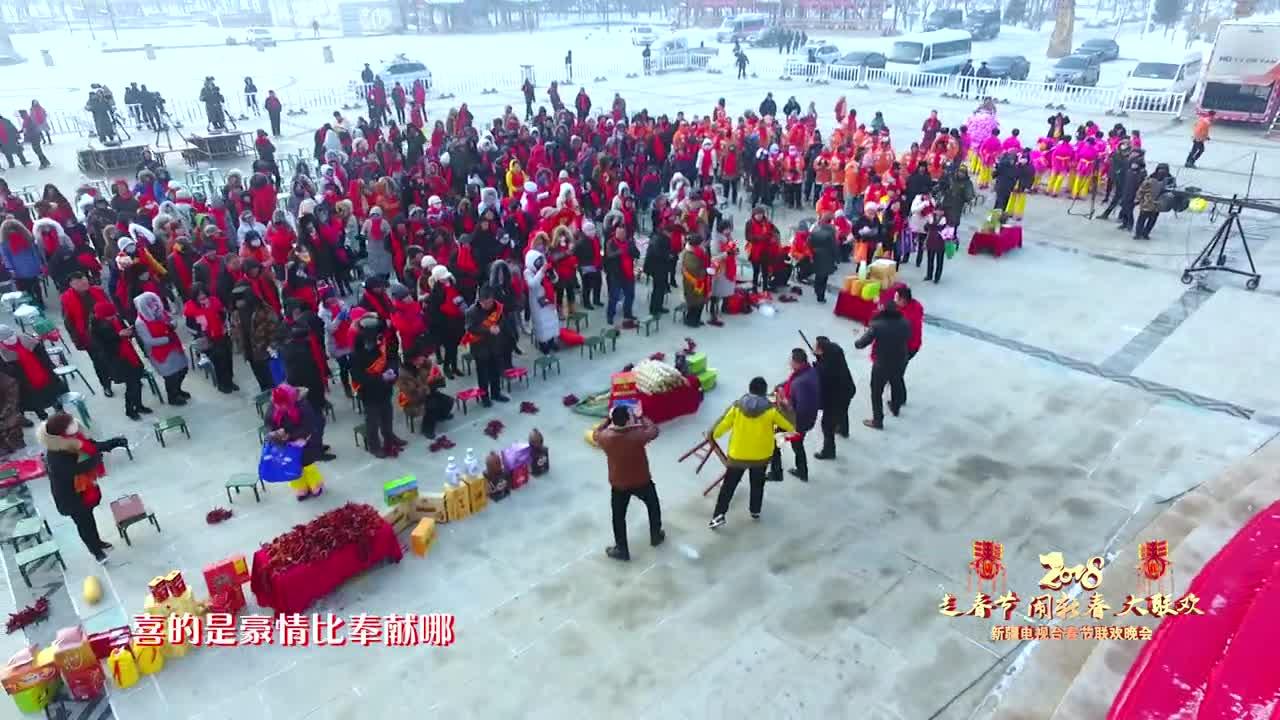 吉木萨尔县春晚分会场演出歌曲《恭喜恭喜》