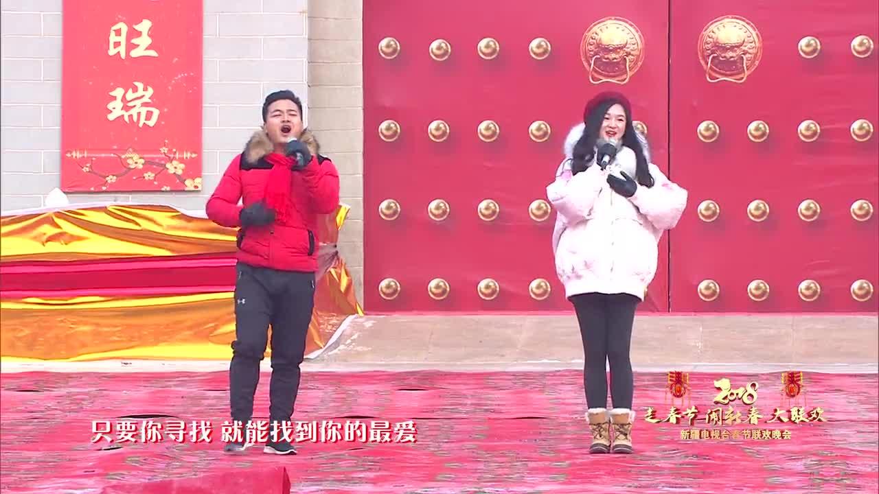 吉木萨尔县春晚分会场演出歌曲《美丽中国走起来》