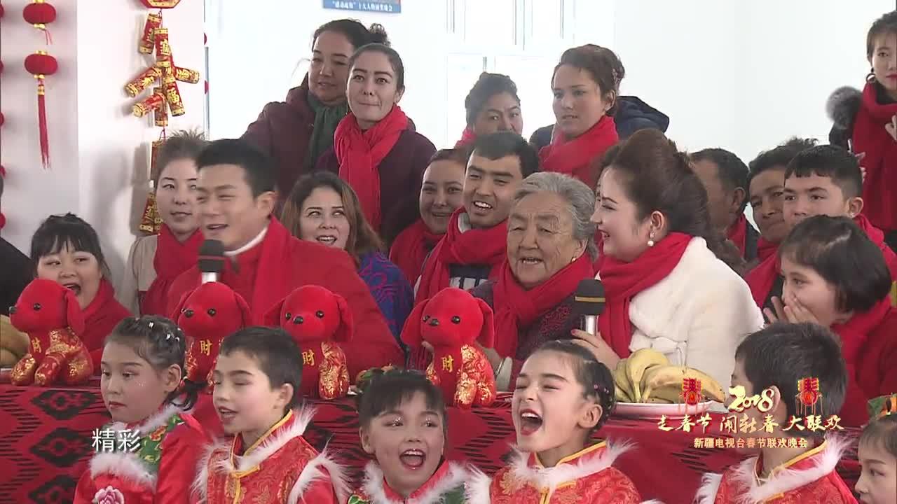 5.喀什分会场——《中国》