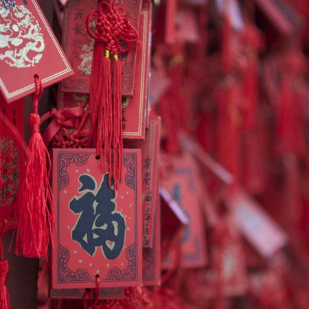 皇家彩票网官方网站:以节庆活动彰显中华民族优秀传统文化