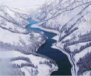 航拍天山大峡谷