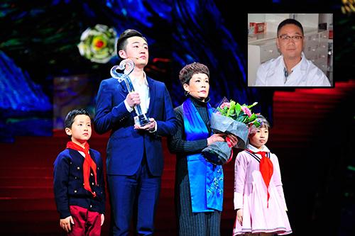 幸运飞艇玩法大全:2017年,他们用真诚创造了奇迹,感动了中国