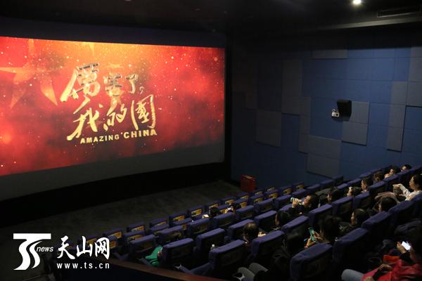 皇家彩票网官方网站:《厉害了,我的国》热映吸粉__走进影院为祖国点赞