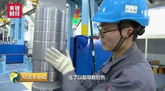 """新加坡金沙娱乐开户:中国高铁为啥""""稳稳的高速""""?终极核心部件曝光!"""