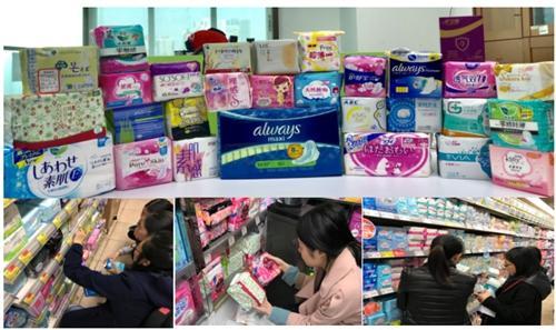 新金沙娱乐平台:中消协发卫生巾消费提示:不宜囤货_2-3小时就要换