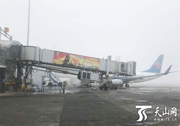 澳门mg电子游艺:乌鲁木齐国际机场冻雾天气转好_未现旅客滞留