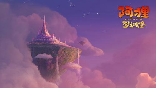 澳门金沙网上娱乐网址:治愈系动画来袭_《阿狸・梦之城堡》开启童话世界