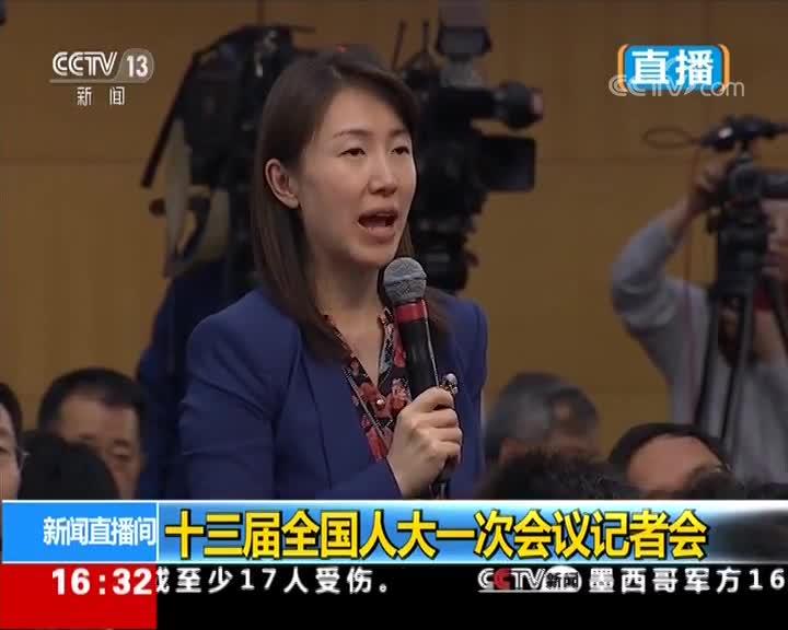 李干杰:禁止固体废物进口是中国政府的权利