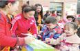 驻村工作队为南疆儿童捐赠玩具