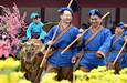 2018中国清明文化节开幕