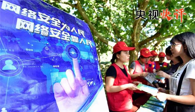 88彩票网登录网址:奋力将网络强国战略化为新时代壮丽现实