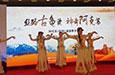 浙江援疆旅游专列六月启程