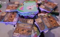 世界读书日:带你表白新疆
