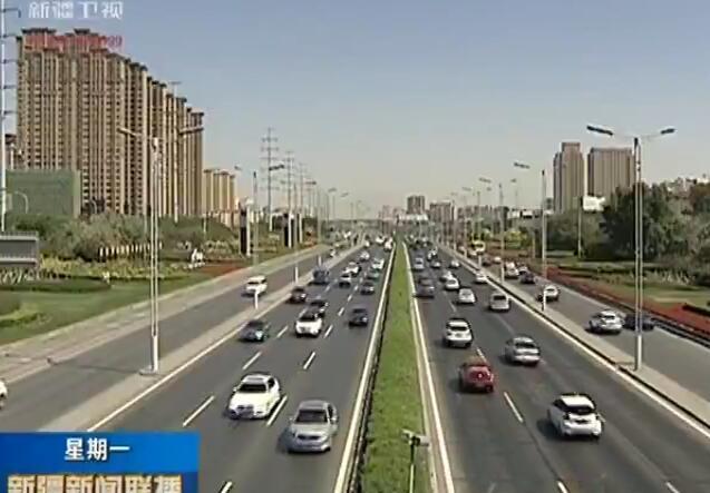 乌鲁木齐 泊位工程缓解中心城区停车难