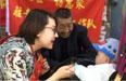工作队开展儿童预防接种日宣传活动