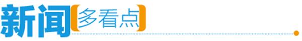 电子游戏平台:央行、证监会等4部委发布规范金融机构资产管理业务指导意见
