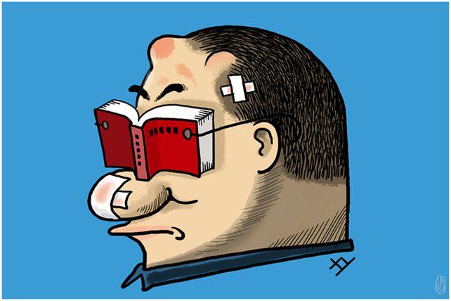 金沙会线上娱乐:读马克思主义,教条论要不得
