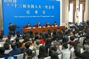 """全国人大举行""""宪法修正案""""专题记者会"""