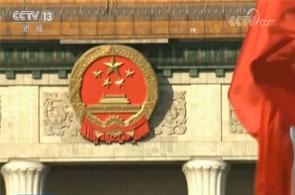 国家领导人首次宪法宣誓彰显宪法权威