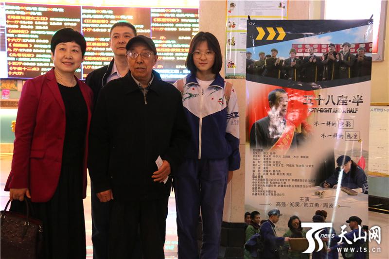 北京小赛车pk10开奖:电影《五十八座_・_半》首映式在乌鲁木齐举行