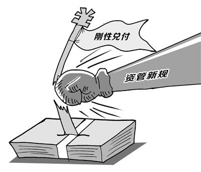 """皇家彩票网官方客服:理财产品不再""""保本保息"""",货基打破刚性兑付"""