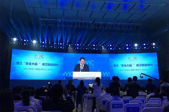 注册北京赛车pk10平台:周鸿�t:特斯拉每出一辆新车都能被模拟劫持