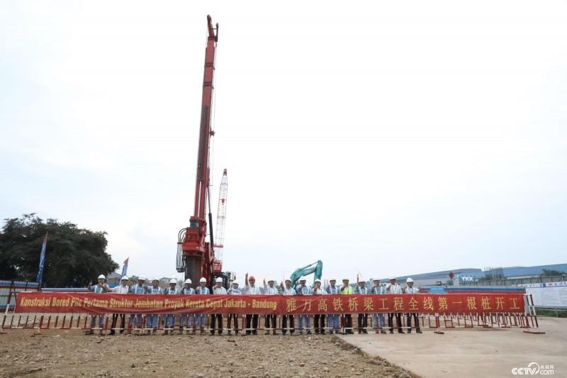 """北京赛车平台对刷:""""一带一路""""印尼雅万高铁项目正式展开主体工程施工"""